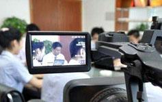 会议的拍摄方法和通用技巧